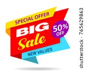 sale offer discount isolated... | Shutterstock .eps vector #765629863
