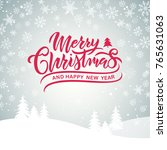 merry christmas and happy new... | Shutterstock .eps vector #765631063
