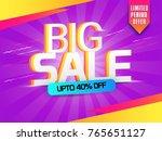 big sale banner  poster  flyer. ... | Shutterstock .eps vector #765651127