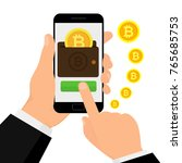 cryptocurrency technology... | Shutterstock .eps vector #765685753
