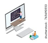 qualitative online education... | Shutterstock .eps vector #765690553
