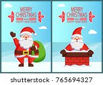 merry christmas happy new year... | Shutterstock .eps vector #765694327