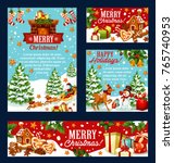 christmas holiday greeting card ... | Shutterstock .eps vector #765740953
