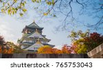 the osaka caste | Shutterstock . vector #765753043