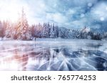cracks on the surface of the...   Shutterstock . vector #765774253