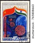 ussr   circa 1984  a stamp... | Shutterstock . vector #765808663