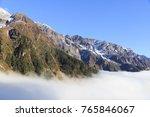 China  Nov 2017. Mountain Rang...