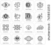 blockchain cryptocurrency icons.... | Shutterstock .eps vector #765851053
