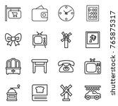 thin line icon set   shop... | Shutterstock .eps vector #765875317