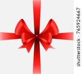 red present ribbon illustration   Shutterstock .eps vector #765924667