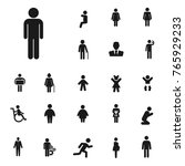 man icon. people vector... | Shutterstock .eps vector #765929233
