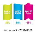 special price tag set for shops | Shutterstock .eps vector #765949327