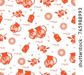 cute seamless pattern with... | Shutterstock .eps vector #765988993