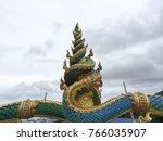 Tail Of Nak  Naga Or Serpent...
