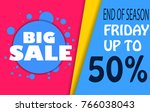 sale banner template design ... | Shutterstock . vector #766038043