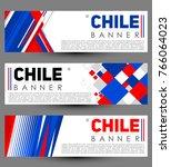 chile modern banner template... | Shutterstock .eps vector #766064023