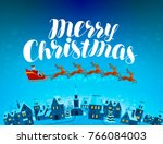 merry christmas  greeting card. ... | Shutterstock .eps vector #766084003
