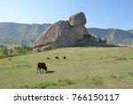 turtle rock  a landmark rock...   Shutterstock . vector #766150117