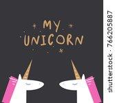 vector  clip art  hand drawn.... | Shutterstock .eps vector #766205887