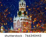 christmas in moscow. new year's ... | Shutterstock . vector #766340443