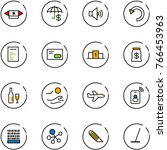 line vector icon set   candy... | Shutterstock .eps vector #766453963