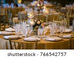 classy wedding setting.table... | Shutterstock . vector #766542757