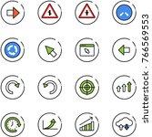 line vector icon set   right... | Shutterstock .eps vector #766569553