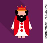 king wearing crown and mantle ... | Shutterstock .eps vector #766609693