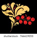 ethnic decorative floral... | Shutterstock .eps vector #766619053