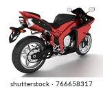 3d render isolate on white... | Shutterstock . vector #766658317