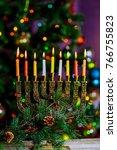 Hanukkah Menorah The Jewish...