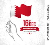 16 december kingdom of bahrain... | Shutterstock .eps vector #766833523