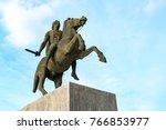 Thessaloniki   Nov 18  Monumen...