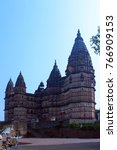 chaturbhuj temple is one of the ...   Shutterstock . vector #766909153