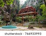 abundant temple in sam poh tong ...   Shutterstock . vector #766933993