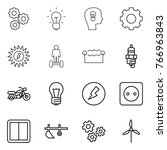 thin line icon set   gear  bulb ... | Shutterstock .eps vector #766963843