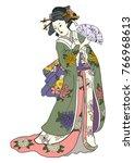 hand drawn geisha women hold... | Shutterstock .eps vector #766968613