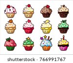 cupcake clipart set  colorful... | Shutterstock .eps vector #766991767