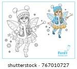 Cute Little Winter Fairy Girl...
