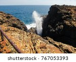 Small photo of Hummanaya water ejection from sea through rocks