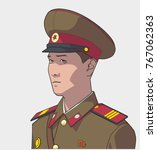 illustration of north korean... | Shutterstock .eps vector #767062363