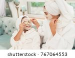 photo of mother and daughter in ... | Shutterstock . vector #767064553