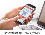 close up of a businessperson's... | Shutterstock . vector #767179693