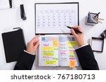 close up of a businesswoman... | Shutterstock . vector #767180713
