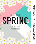 spring sale background with... | Shutterstock .eps vector #767268337