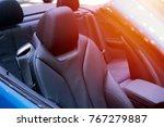 a seats in modern luxury... | Shutterstock . vector #767279887