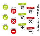 vector add delete shopping cart ... | Shutterstock .eps vector #76732516