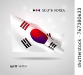 south korea 3d style glowing... | Shutterstock .eps vector #767380633