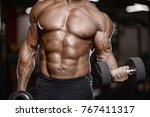 old brutal sexy strong... | Shutterstock . vector #767411317