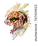 grunge dog head with blood...   Shutterstock .eps vector #767424013